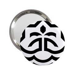 Seal Of Bandar Abbas 2 25  Handbag Mirrors