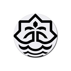 Seal Of Bandar Abbas Rubber Coaster (round)