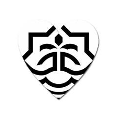 Seal Of Bandar Abbas Heart Magnet