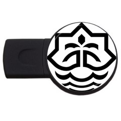 Seal Of Bandar Abbas Usb Flash Drive Round (4 Gb)