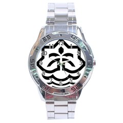 Seal Of Bandar Abbas Stainless Steel Analogue Watch