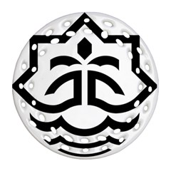 Seal Of Bandar Abbas Round Filigree Ornament (two Sides)