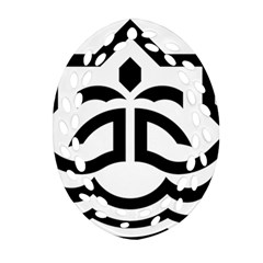 Seal Of Bandar Abbas Oval Filigree Ornament (two Sides)
