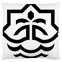 Seal Of Bandar Abbas Large Cushion Case (two Sides)