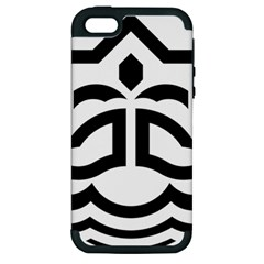 Seal Of Bandar Abbas Apple Iphone 5 Hardshell Case (pc+silicone)