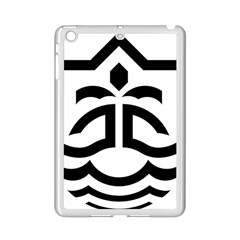 Seal Of Bandar Abbas Ipad Mini 2 Enamel Coated Cases