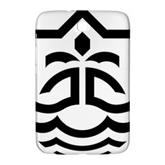 Seal Of Bandar Abbas Samsung Galaxy Note 8 0 N5100 Hardshell Case
