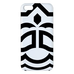 Seal Of Bandar Abbas Iphone 5s/ Se Premium Hardshell Case