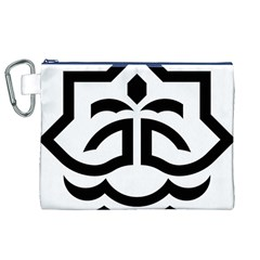 Seal Of Bandar Abbas Canvas Cosmetic Bag (xl)