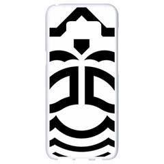 Seal Of Bandar Abbas Samsung Galaxy S8 White Seamless Case
