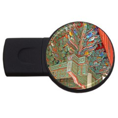 Traditional Korean Painted Paterns Usb Flash Drive Round (4 Gb)