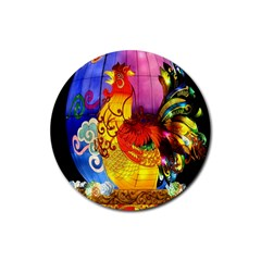 Chinese Zodiac Signs Rubber Coaster (round)