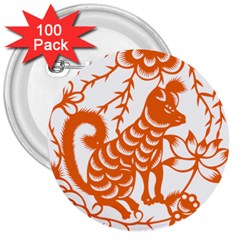 Chinese Zodiac Dog 3  Buttons (100 Pack)