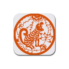 Chinese Zodiac Dog Rubber Square Coaster (4 Pack)
