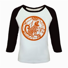 Chinese Zodiac Dog Kids Baseball Jerseys