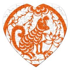 Chinese Zodiac Dog Jigsaw Puzzle (heart)