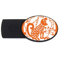 Chinese Zodiac Dog Usb Flash Drive Oval (4 Gb)