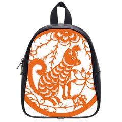 Chinese Zodiac Dog School Bags (small)