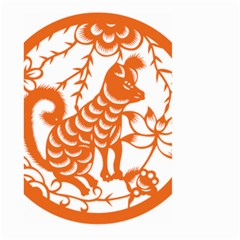 Chinese Zodiac Dog Large Garden Flag (two Sides)