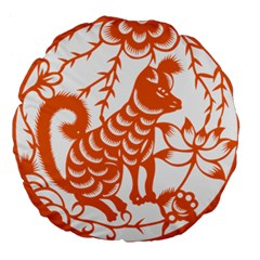 Chinese Zodiac Dog Large 18  Premium Round Cushions