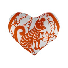 Chinese Zodiac Dog Standard 16  Premium Heart Shape Cushions