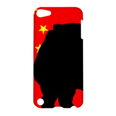 Chow Chow Silo China Flag Apple Ipod Touch 5 Hardshell Case