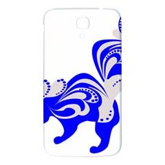 Skunk Animal Still From Samsung Galaxy Mega I9200 Hardshell Back Case