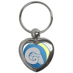 Ram Zodiac Sign Zodiac Moon Star Key Chains (Heart)  Front