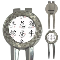Chinese Zodiac Signs 3 In 1 Golf Divots