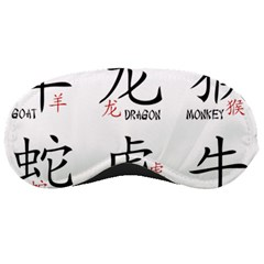 Chinese Zodiac Signs Sleeping Masks