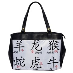 Chinese Zodiac Signs Office Handbags