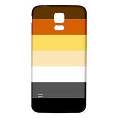 Brownz Samsung Galaxy S5 Back Case (white)