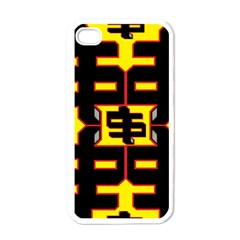 Give Me The Money Apple Iphone 4 Case (white)
