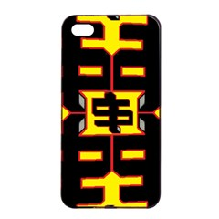 Give Me The Money Apple Iphone 4/4s Seamless Case (black)