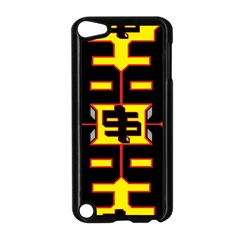 Give Me The Money Apple Ipod Touch 5 Case (black)