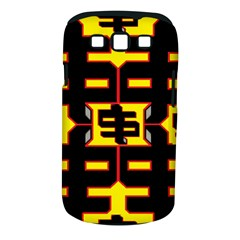 Give Me The Money Samsung Galaxy S Iii Classic Hardshell Case (pc+silicone)