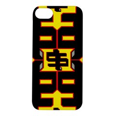 Give Me The Money Apple Iphone 5s/ Se Hardshell Case