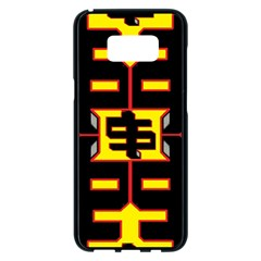 Give Me The Money Samsung Galaxy S8 Plus Black Seamless Case