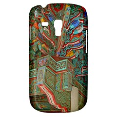 Traditional Korean Painted Paterns Galaxy S3 Mini