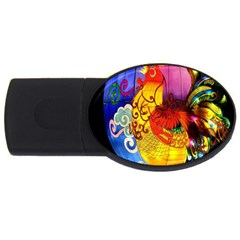 Chinese Zodiac Signs Usb Flash Drive Oval (4 Gb)