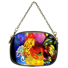 Chinese Zodiac Signs Chain Purses (two Sides)