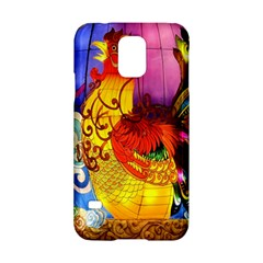 Chinese Zodiac Signs Samsung Galaxy S5 Hardshell Case