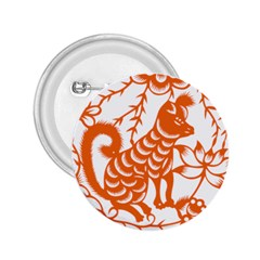 Chinese Zodiac Dog 2 25  Buttons