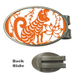 Chinese Zodiac Dog Money Clips (oval)