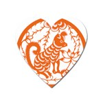 Chinese Zodiac Dog Heart Magnet Front