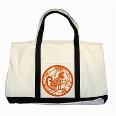 Chinese Zodiac Dog Two Tone Tote Bag