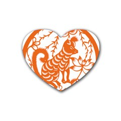 Chinese Zodiac Dog Rubber Coaster (heart)