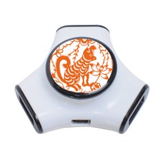 Chinese Zodiac Dog 3 Port Usb Hub