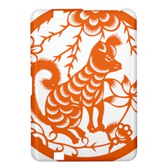 Chinese Zodiac Dog Kindle Fire Hd 8 9