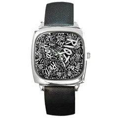 Panic At The Disco Lyric Quotes Retina Ready Square Metal Watch